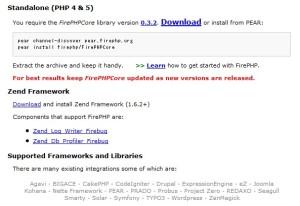 FirePHP公式ダウンロードページ